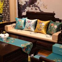 沙发垫新中式古典实木家具圈椅垫防滑座垫