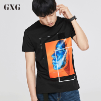 GXG短袖T恤男装 夏季男士青年气质潮休闲时尚修身黑色舒适圆领T恤