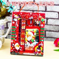 圣诞图案儿童文具零钱包文具套装礼盒手提小礼包小学生圣诞礼物 包邮