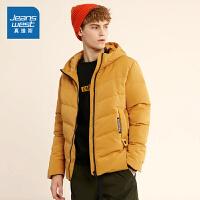 [到手价:151.9元]真维斯男装羽绒服男士化纤连帽织带保暖休闲外套潮流