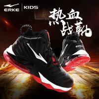 【领券下单立减50元】鸿星尔克(ERKE)童鞋儿童运动鞋小学生运动鞋减震气垫篮球鞋弹力耐磨男童高帮训练