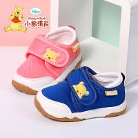 迪士尼小熊维尼童鞋 男宝宝学步鞋品牌2017年春秋软底透气耐磨女宝宝学步运动婴儿鞋
