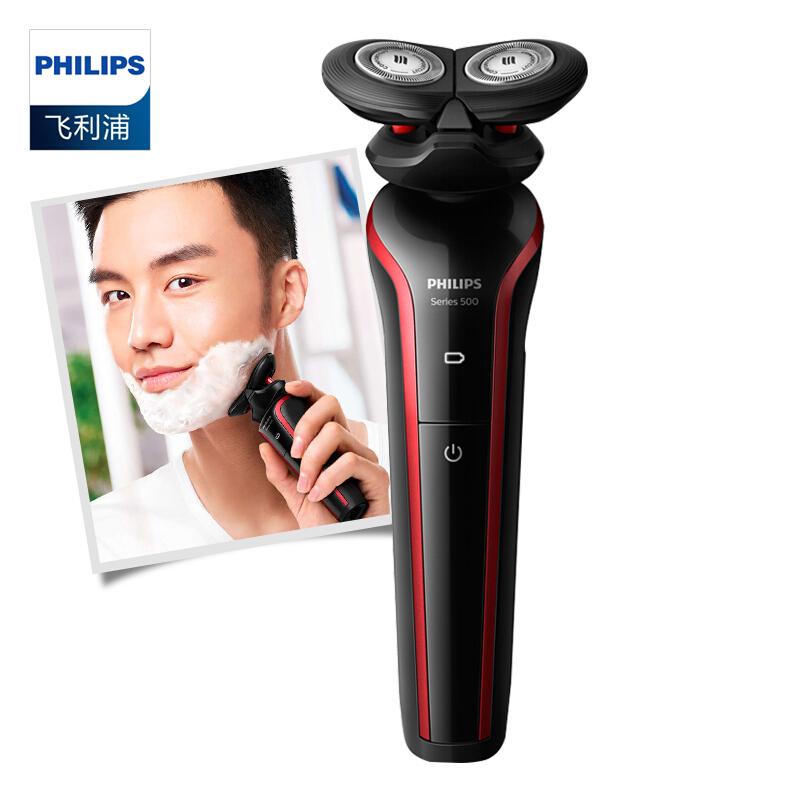 飞利浦(PHILIPS)电动剃须刀 干湿双剃 全身水洗 年轻 护肤 S556/12 顺翼贴面科技,低摩擦皮肤保护,全身水洗