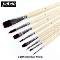 法国贝碧欧丙烯笔 尼龙平头圆锋水粉笔8支油画笔套装丙烯画笔