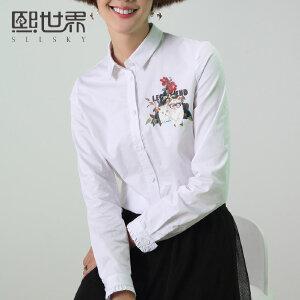 熙世界潮趣洋气白衬衫春装2019款女气质设计感上衣百搭打底衬衣女