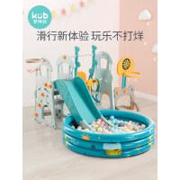 可优比儿童室内滑梯多功能宝宝滑滑梯组合幼儿园家用小型秋千玩具