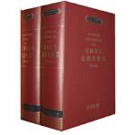 麦格雷戈论损害赔偿(第18版) (英)麦格雷戈 商务印书馆 9787100093057