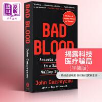 预售【中商原版】坏血:硅谷初创巨头的骗局 滴血成金 英文原版 Bad Blood: Secrets and Lies