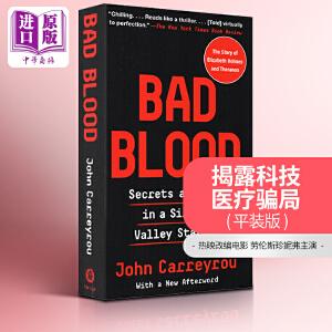 【中商原版】坏血:硅谷初创巨头的骗局 滴血成金 英文原版 Bad Blood: Secrets and Lies in a Silicon Valley Startup 新闻纪实