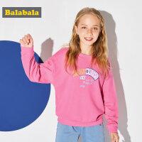 巴拉巴拉童装女童T恤儿童长袖卫衣春秋2018新款中大童韩版卫衣潮