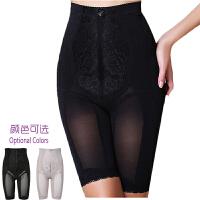 吸脂抽脂塑身裤女长裤产后高腰收腹提臀塑形瘦腿压力裤身材管理器