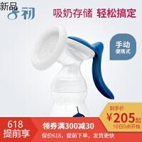 吸奶器大吸力产后吸奶器简畅手动吸奶器单边集奶器挤奶器