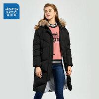 [秒杀价:138.9元,新年不打烊,仅限1.20-21]真维斯女装 冬装 时尚连帽宽松外套羽绒外套