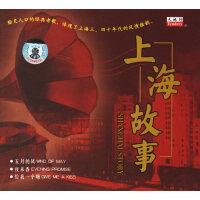 上海故事(CD)