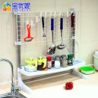 宝优妮 厨房架调味置物架调料瓶架烹饪锅铲挂架厨具用品收纳架2层