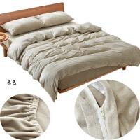 天鹅绒四件套短毛珊瑚绒法兰绒秋冬加厚床笠磨毛床上用品 浅灰 色