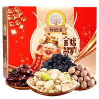 鲜品屋 坚果干果礼盒 每日坚果 休闲零食炒货 坚果果干大礼包金猪贺岁1700g