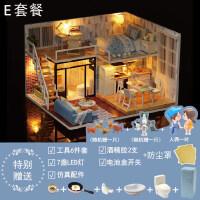 小房子模型diy小屋手工创意制作静待时光玩具屋女生别墅拼装