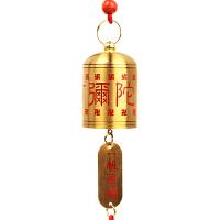 金属铜风铃挂件铜铃铛挂饰汽车挂件铃铛门饰