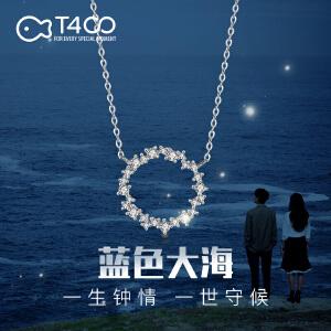 T400蓝色大海时尚潮流大气项链韩版生日情人节礼 12189