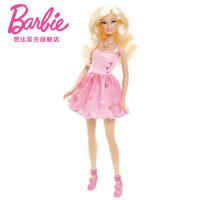 芭比娃娃设计搭配换装礼盒芭比娃娃玩具套装女孩公主礼物儿童玩具