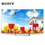 索尼 (SONY)KD-65X8500E 65英寸 4K HDR 特丽魅彩 安卓6.0智能液晶电视(银色)