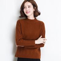 毛衣女短款半高领显瘦套头羊绒衫针织打底新款羊毛衫