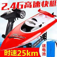 儿童充电遥控船快艇高速大号遥控快艇赛艇模型男孩电动玩具船