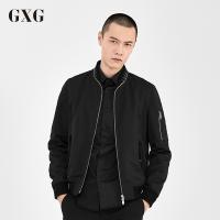GXG夹克男装 秋季男士时尚潮流气质休闲修身棒球领薄款夹克外套