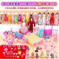 娃娃套装礼盒女孩公主别墅城堡儿童卧室房子梦想豪宅玩具