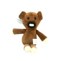 毛绒公仔礼物送女生 憨豆先生玩偶 憨豆先生朋友小熊泰迪熊毛绒公仔玩具娃娃玩偶 包挂件 钥匙扣 9厘米泰迪熊 10厘米以
