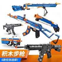绝地求生10吃鸡乐高积木枪拼装玩具6男孩子可发射子弹武器12岁98K