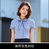 短袖衬衫女2018新款时尚修身工装OL女士白色衬衣职业装工作服夏季 X