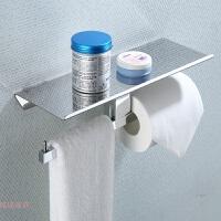 304不锈钢卫生间纸巾架 厕所卷纸手纸架纸巾盒浴室挂件