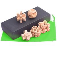 儿童榉木解锁智力玩具拼装孔明锁套装迷你五件套