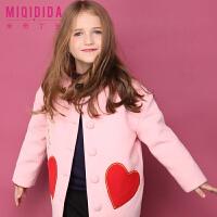 米奇丁当女童保暖中长款呢大衣新品冬装儿童加厚心心洋气外套