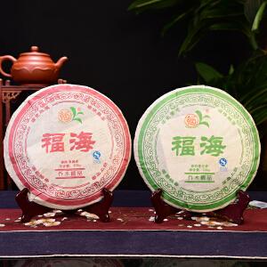 【生、熟套装各一片带礼盒和手提袋】2008年福海茶厂 乔木精品古树生茶 熟茶套装 500克/片 d1