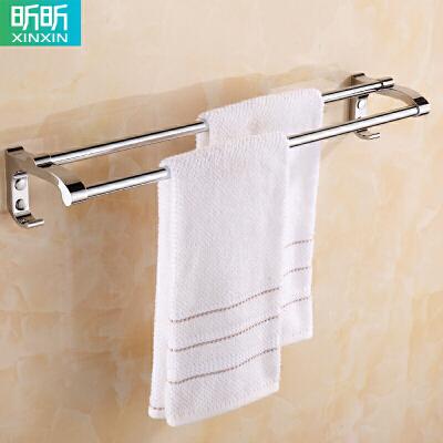 不锈钢 折叠浴巾架卫生间置物架浴室挂件套装壁挂