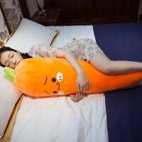可爱表情胡萝卜抱枕靠垫长条枕床头沙发靠背垫大号枕头可拆洗