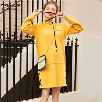 【到手价 194元】【每满100减60】拉贝缇法式少女连衣裙女新款女士中长款卫衣裙子打底