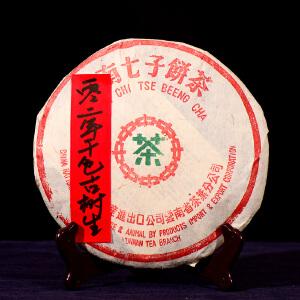 整件84片一起拍【15年陈期老生茶】 2002年中茶干仓绿印  古树生茶 357克/片