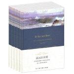 美国自然文学经典译丛(精装全5册)