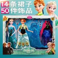 冰雪奇缘艾莎安娜公主娃娃玩具Elsa爱莎Anna女孩娃娃公主礼盒套装
