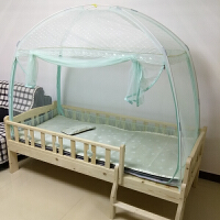 168x88儿童床蚊帐小床下铺蒙古包三门0.8米0.9婴儿100x180 90x190 粉红色 粉色90*190*高1