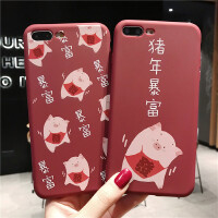 本命年红色苹果xiphonexr/max78p手机壳6splus招财猪硅胶软壳