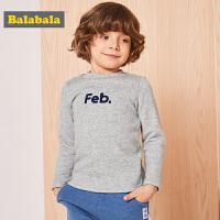 【11.22超级品牌日 3件4折价:47.6】巴拉巴拉童装男童长袖T恤小童宝宝儿童秋冬新款加绒加厚上衣