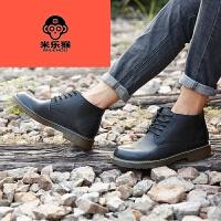 米乐猴 潮牌男士马丁靴高帮厚底英伦韩版增高系带百搭潮流户外工装靴短靴