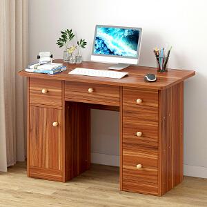 亿家达台式电脑桌家用经济型简约小书桌宿舍学生学习写字桌卧室办公桌子