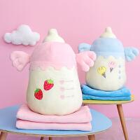 奶瓶抱枕被子两用办公室午睡枕头汽车珊瑚绒腰靠枕靠垫学生毯子