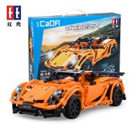 双鹰咔搭兼容乐高遥控电动918跑车积木模型拼装插玩具男孩C51051